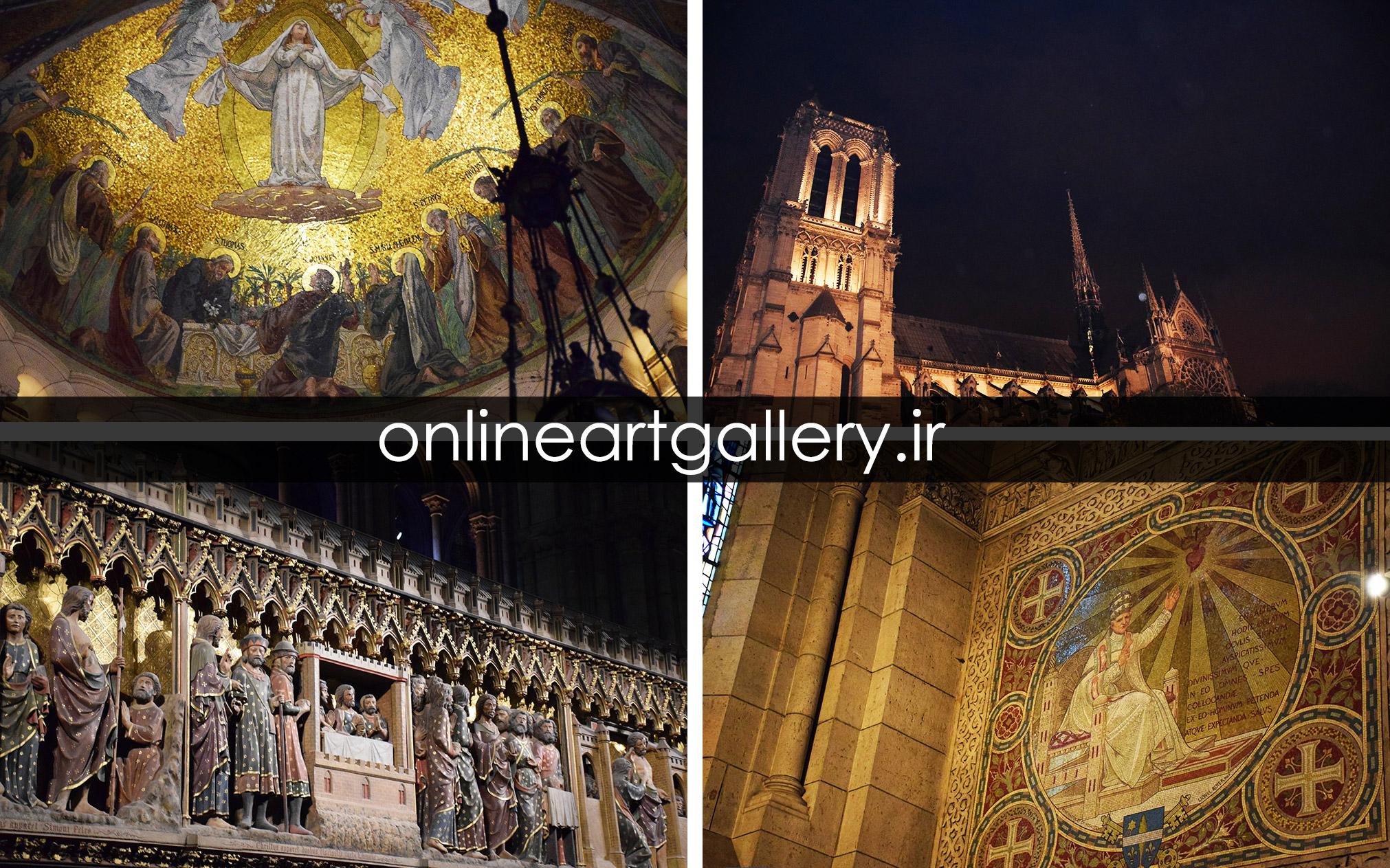 گزارش تصویری از آثار هنری و فضای داخلی کلیسای نوتردام پاریس (بخش اول)