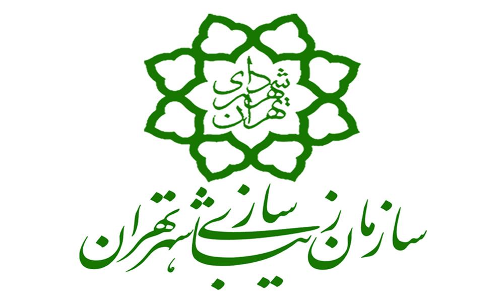 فراخوان طراحی و ساخت تندیس قائم مقام فراهانی و نیم تنه مولوی