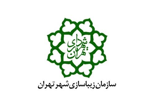 فراخوان دیوارنگاری ساماندهی بصری بزرگراه امام علی(ع)