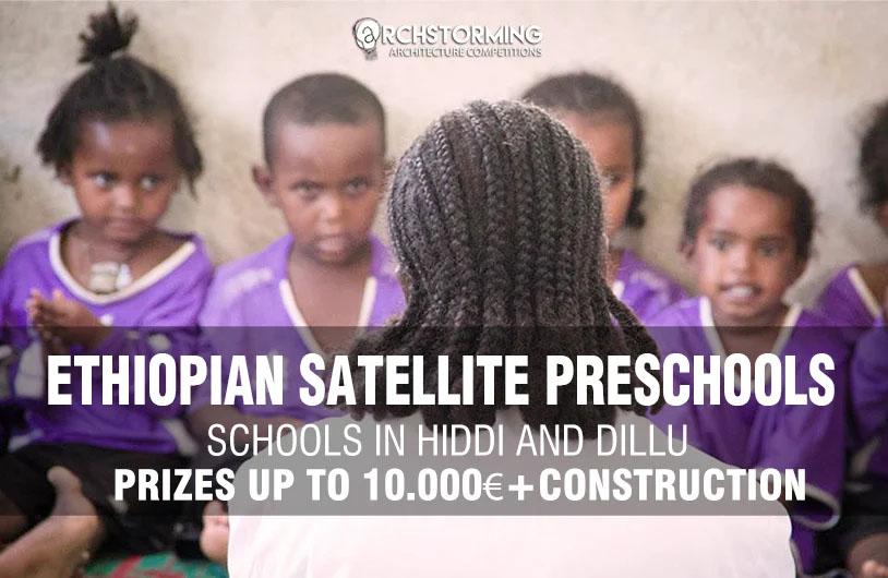 فراخوان طراحی پیش دبستانی های منشوری اتیوپی - مدارس Hiddi و Dillu