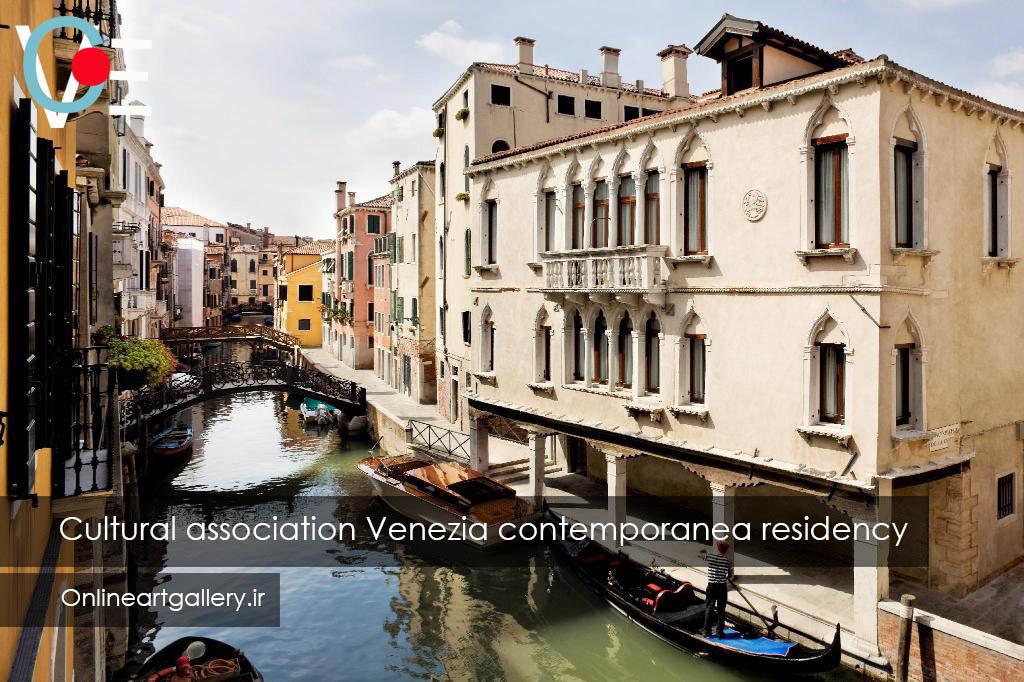 فراخوان رزیدنسی هنرمندان در ایتالیا