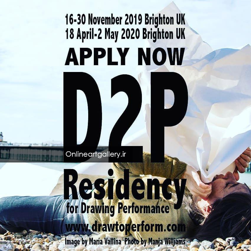 فراخوان رزیدنسی D2P در انگلستان